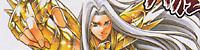 聖闘士星矢THE LOST CANVAS冥王神話外伝 第15巻